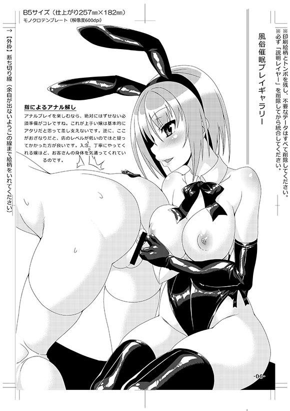 B5_本文06.jpg