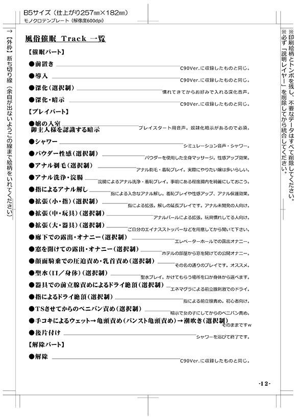 B5_本文12.jpg